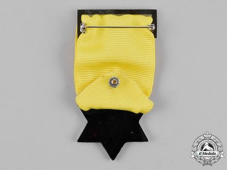 Medal of Valour (Itur Hagvura/Gevura Medal) Reverse