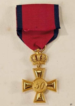 Ernst August Cross for Long Service (in gold)