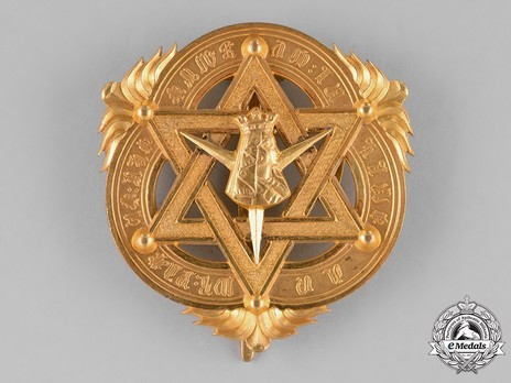 Order of the Queen of Sheba, Grand Cross Breast Star Obverse