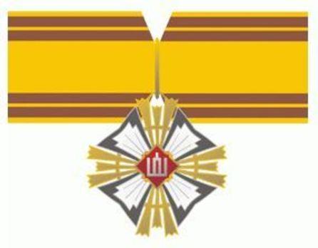 Order of Gediminas, Grand Commander's Cross Obverse