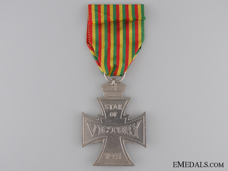 Star of Victory, 1941 Reverse