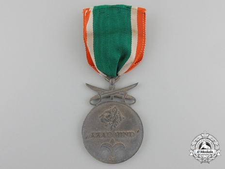 Order of Azad Hind, Martyr of the Fatherland (Shahid-e-Bharat), Military Division, Medal in Gold, III Class (with swords)