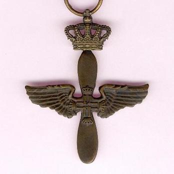 Air Force Cross Obverse