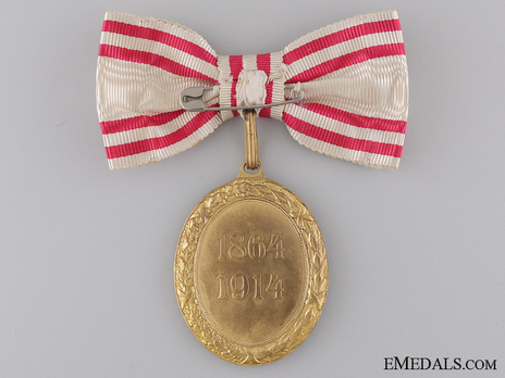 Military Division, Bronze Medal (for Women) Reverse
