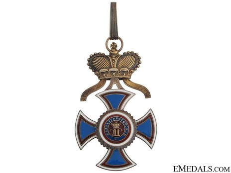Order of Danilo I (Merit for the Independence), Type III, III Class, Commander
