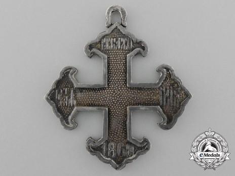 Order of St. Nina, IV Class Reverse