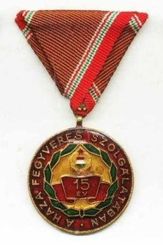 Long Service Medal of Merit, VI Class for 15 Years Obverse