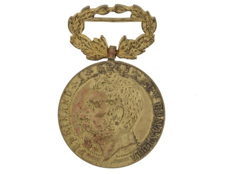 Medal of Merit for School Construction, III Class Obverse