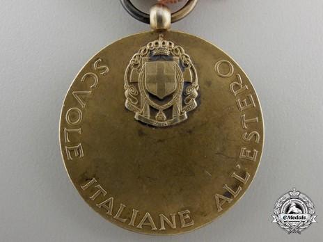 Medal of Merit for Italian Schools Abroad, Type II, in Silver Reverse