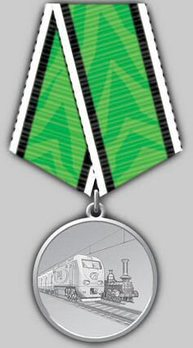 Development of Railways Silver Medal Obverse