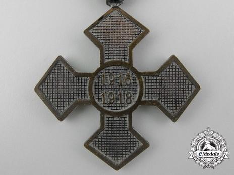 Commemorative War Cross (1916-1919) Reverse