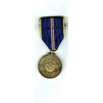 Order of the Defender of the Realm, Silver Medal