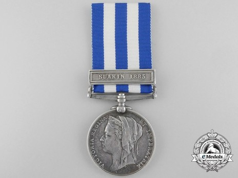 """Silver Medal (with """"SUAKIN 1884"""" clasp) Obverse"""