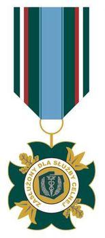 Decoration for Customs Merit, Type II, I Class Obverse