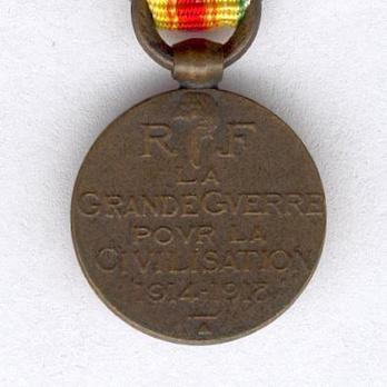 "Miniature Bronze Medal (stamped ""A. MORLON"") Reverse"