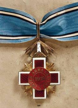 Order of the Estonian Red Cross, III Class Cross