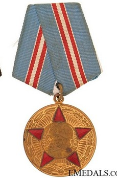 50 Years of the Armed Forces of the USSR Brass Medal Obverse