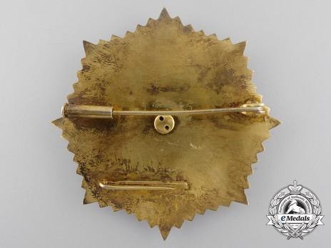 Grand Cross Breast Star (1946-1957) Reverse