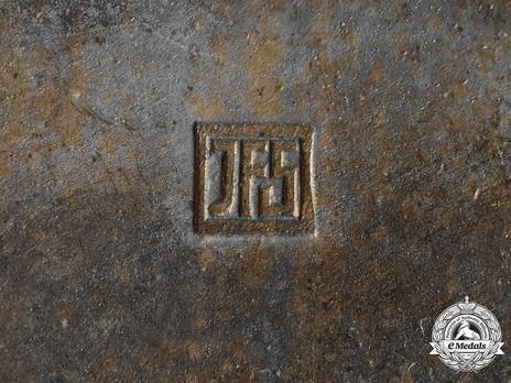 Destroyer War Badge, by J. Feix Detail
