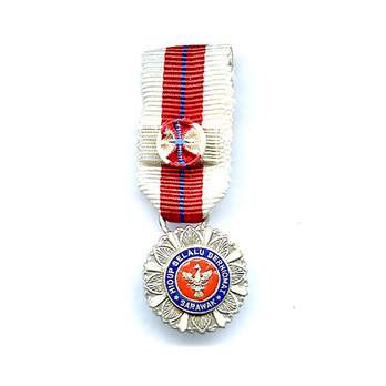 Distinguished Service Medal, II Class