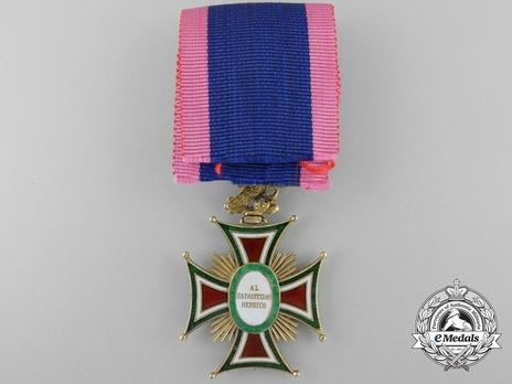 Knight (Military Merit) (gold) Reverse