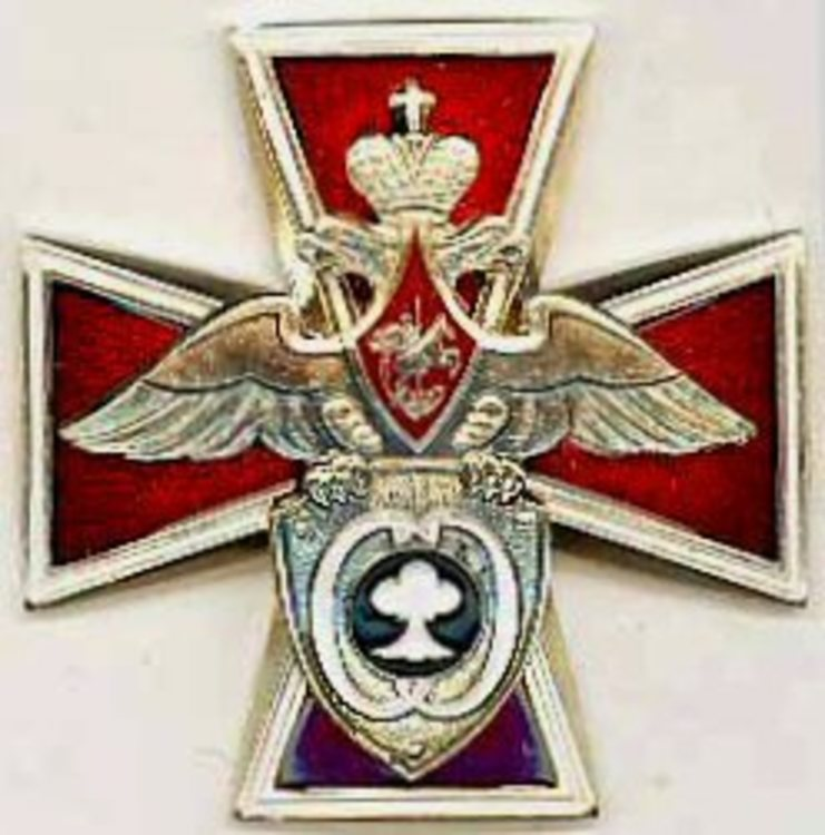 Honorary decoration of the special service of the armed forces of russia