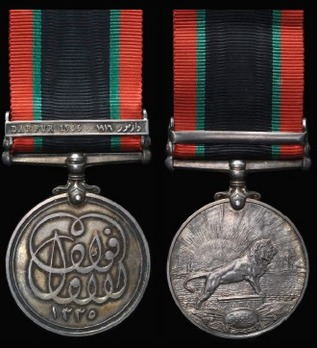 "Khedive's Sudan Medal 1910, in Silver (with ""DARFUR 1916"" clasp) (1911-1918)"