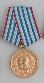 Medal for Long Service in the Ministry of Internal Affairs, I Class Obverse