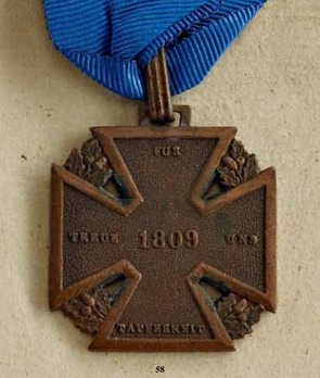 1809 Field Service Cross for Enlisted Men, Type I