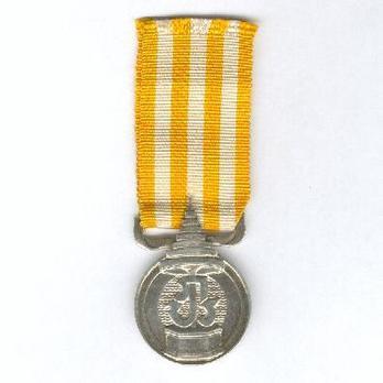 Coronation of King Rama IX, Medal in Silver