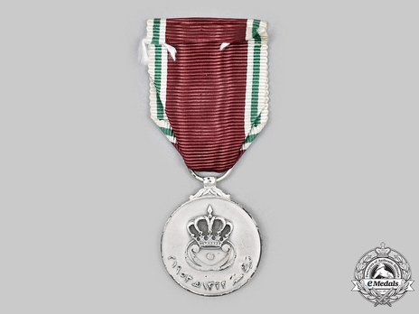 King Faisal II Coronation Medal/Enthronement Medal, in Silver, II Class Reverse