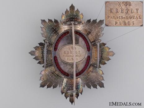 Royal Order of Cambodia, Grand Cross Breast Star Reverse