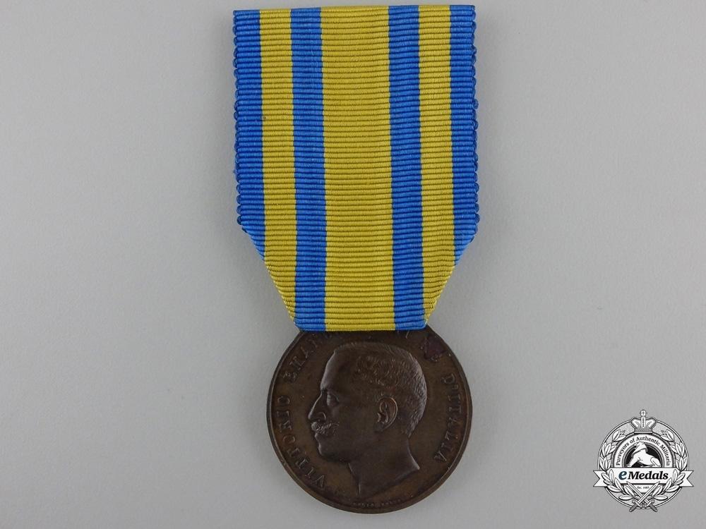 Em146a