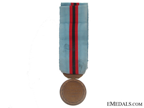 Order of Bravery, III Class Medal Reverse