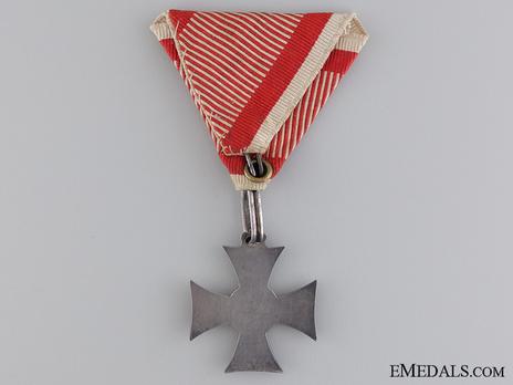 Type I, Civil Division, Silver Cross Reverse