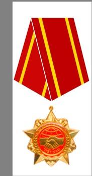 Friendship Order Medal