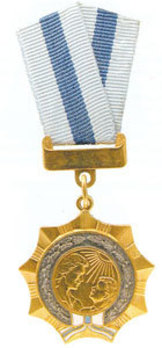 Order of the Mother Obverse