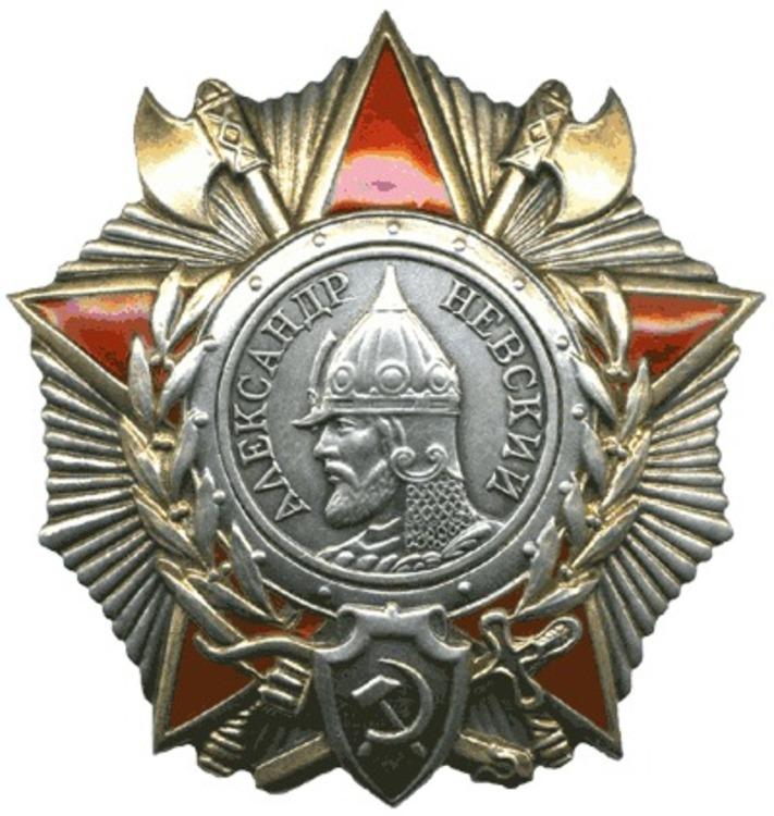 Alexnevskyorder