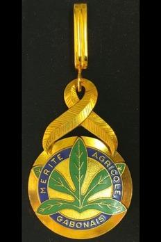 Order of Agricultural Merit, Commander