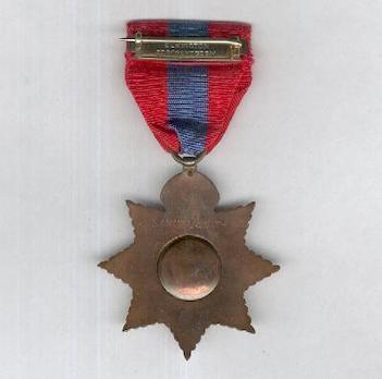 Medal (for Men, 1902-1911) Reverse
