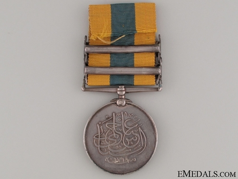 "Silver Medal (with ""THE ATBARA"" clasp) Obverse"
