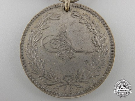 Commemorative Medal for the Defense of Kars, 1854 Reverse