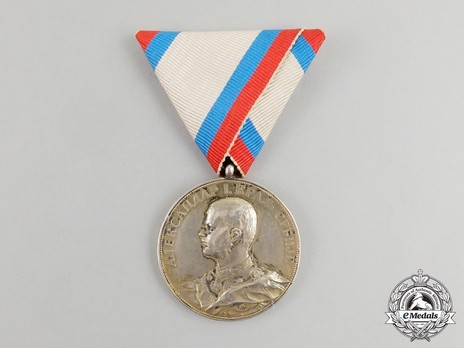 "Commemorative Medal ""1st. April 1893"" Obverse"