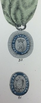 Decoration for the National Guard of Bayonne, Silver Decoration Obverse and Reverse