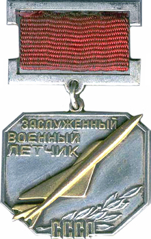 Honoured Military Pilot of the USSR Medal Obverse