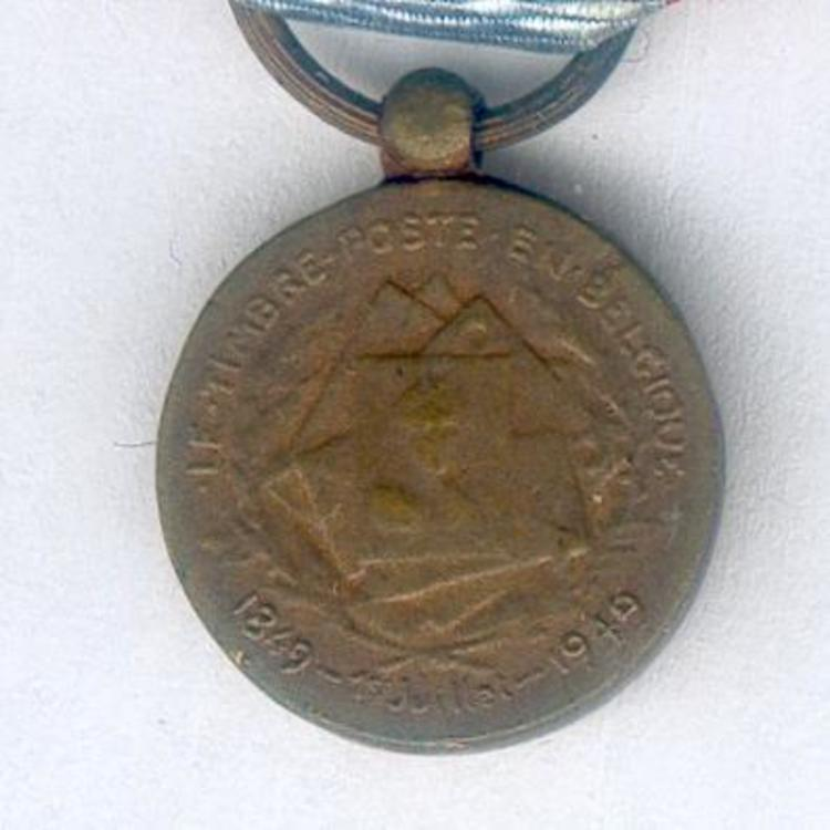 Miniature french obverse5