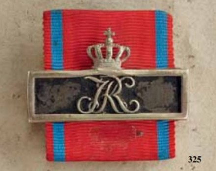 Long Service Decoration, Type III, Silver Bar for 9 Years (in iron)