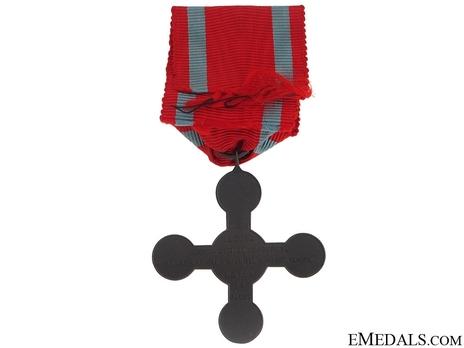 Papel Lateran Cross, in Bronze Reverse