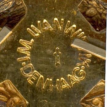 Long Service, Type II Cross (for 15 Years) Reverse Detail
