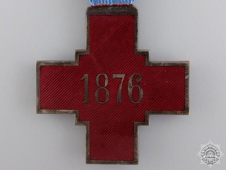 Silver Cross ReverseSerbian Red Cross Society Decoration, Type I, in Silver Reverse